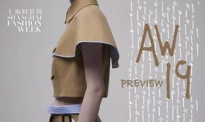 上海时装周AW19 preview | ANIRAC,Anytime Anyplace Anywhere ANIRAC
